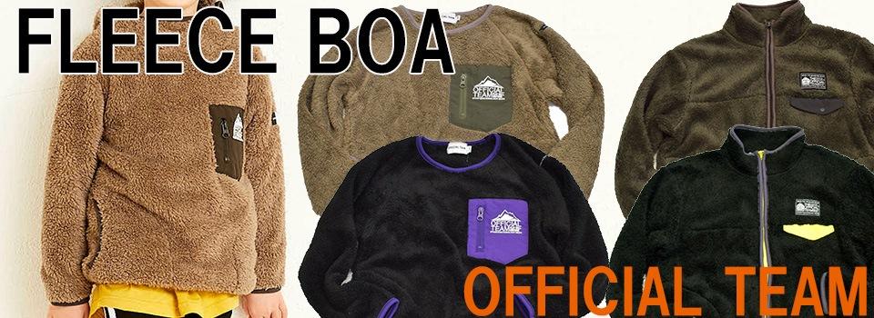 オフィシャルチーム,ボアフリース,子供服