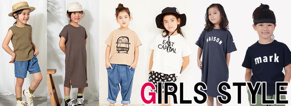 女の子,子供服,キッズ