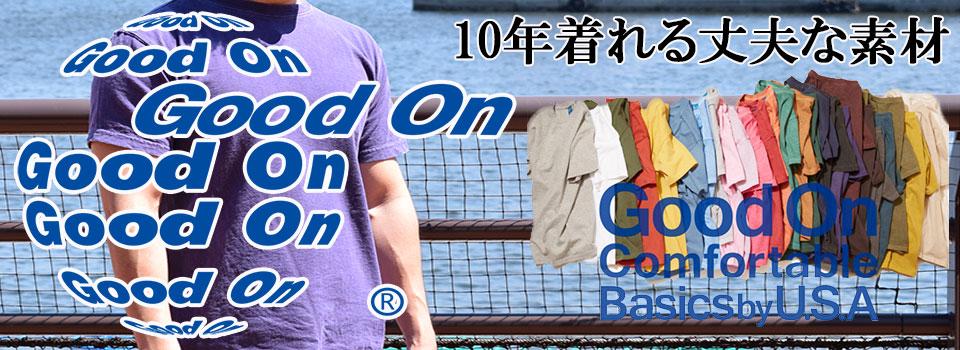 グッドオン,GOODON,Tシャツ,通販