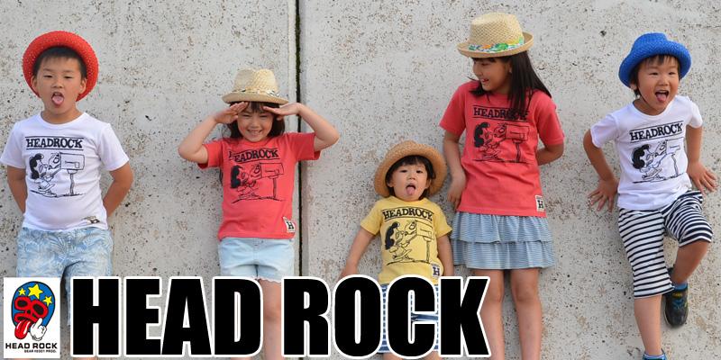 ヘッドロック,子供服