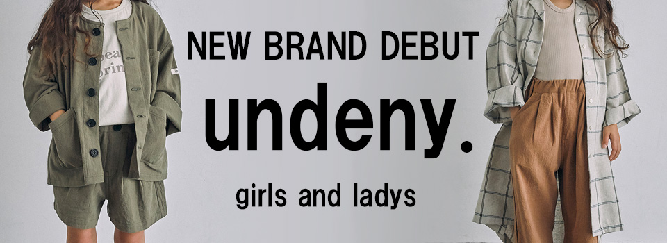 アンディニー,undeny,子供服,キッズ