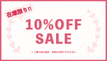 10%OFFSALE