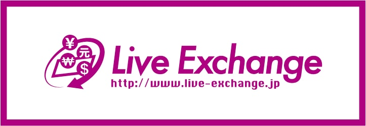 Live Exchange