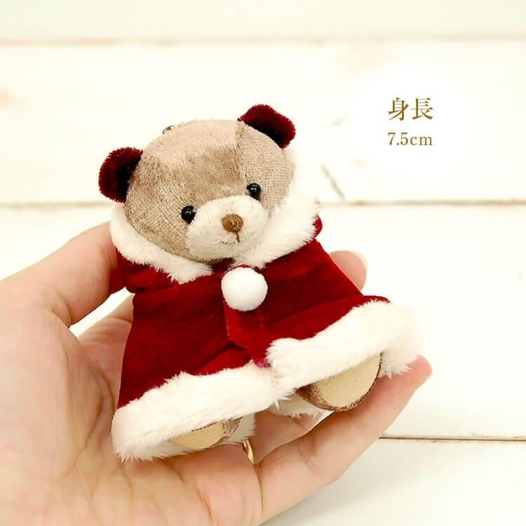 クリスマスプレゼント テディベア くま クマ