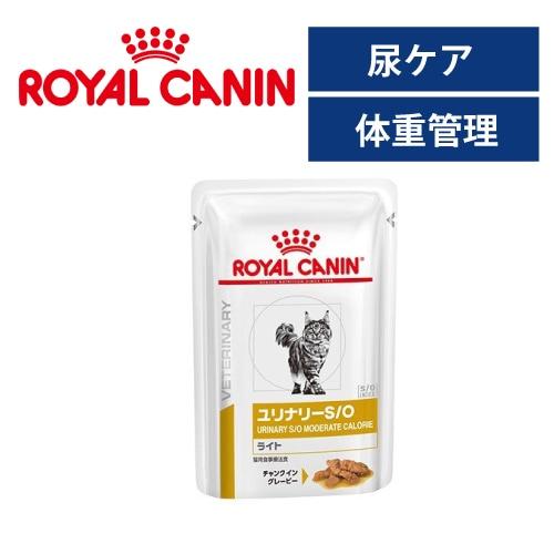 ロイヤルカナン 療法食 猫用  ユリナリーS/O ライト パウチイメージ