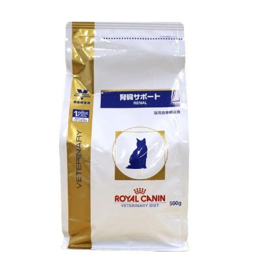 ロイヤルカナン 療法食 猫用 腎臓サポートイメージ