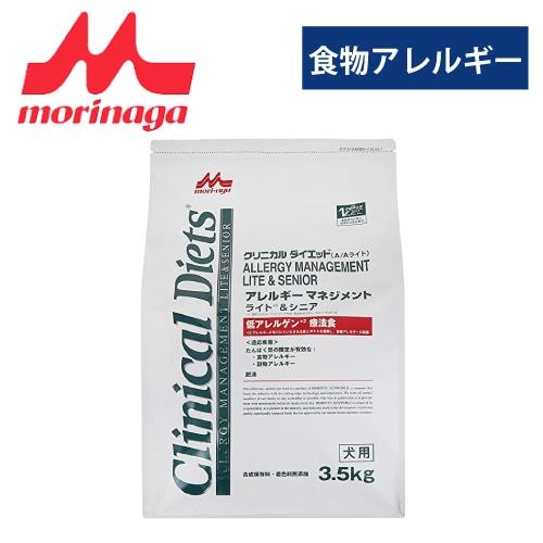 クリニカルダイエット アレルギーマネジメント ライト シニア用イメージ