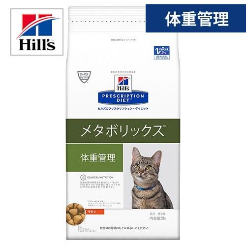 ヒルズのプリスクリプション・ダイエット(特別療法食) <猫用> m/d エムディー ドライイメージ