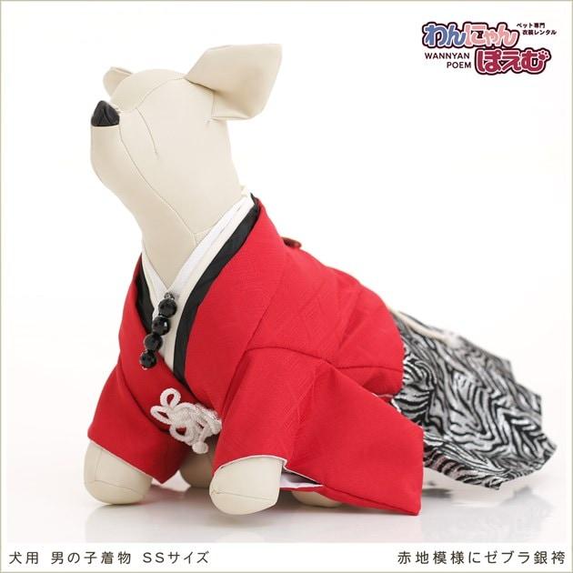小型犬 dss-003 赤地模様にゼブラ銀袴