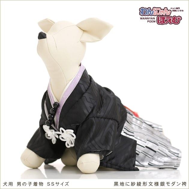 小型犬 dss-004 黒地に紗綾形文様銀モダン袴