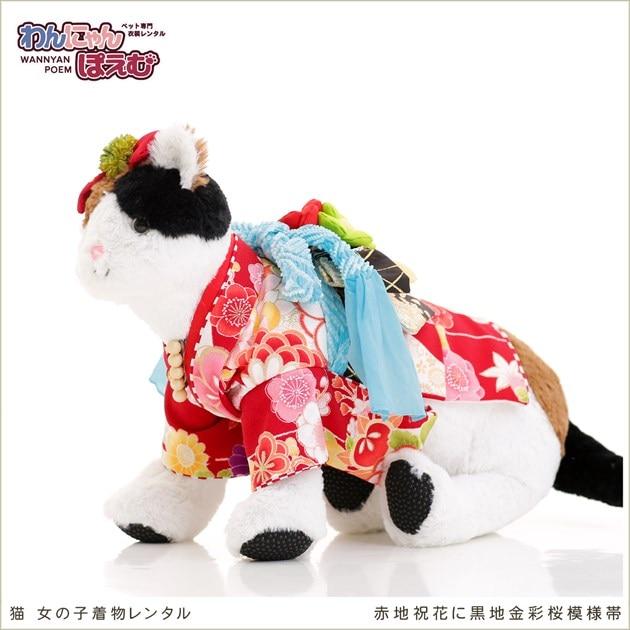 ペット着物,猫,小型,女の子用