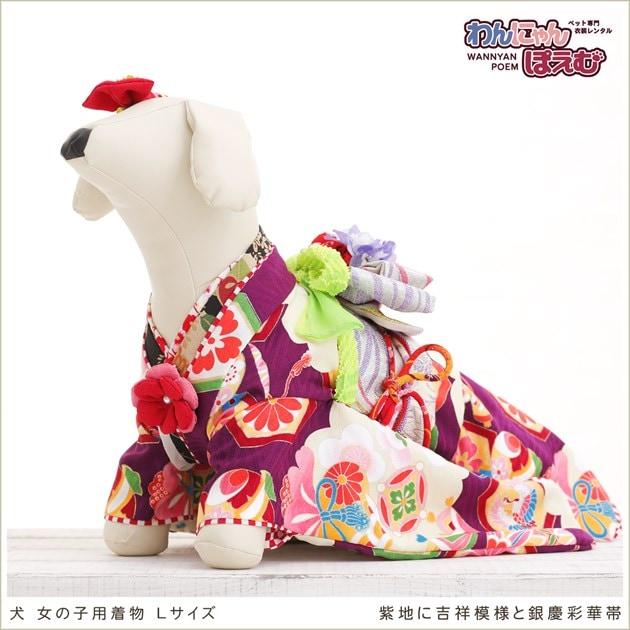 ペット着物,犬,中型犬,女の子用