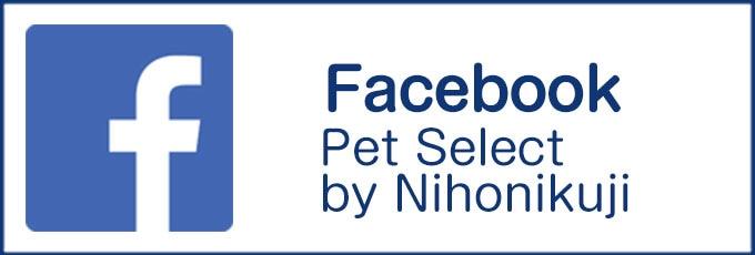 petselect公式facebook
