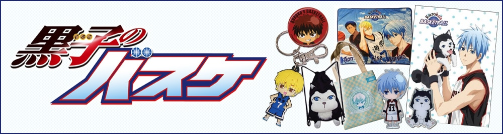 Kurokos basketball pgs kurokos basketball voltagebd Images
