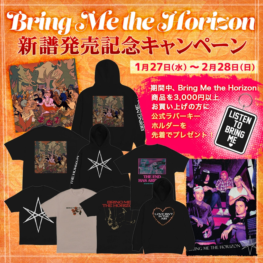 Bring Me the Horizon 新譜発売記念キャンペーン