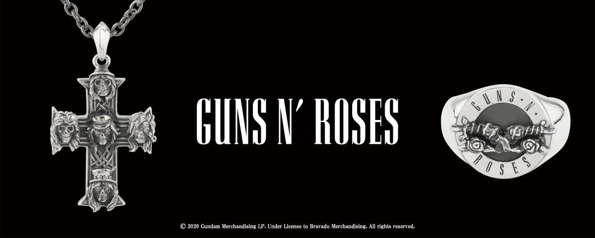 https://www.pgs.ne.jp/view/category/gunsnroses
