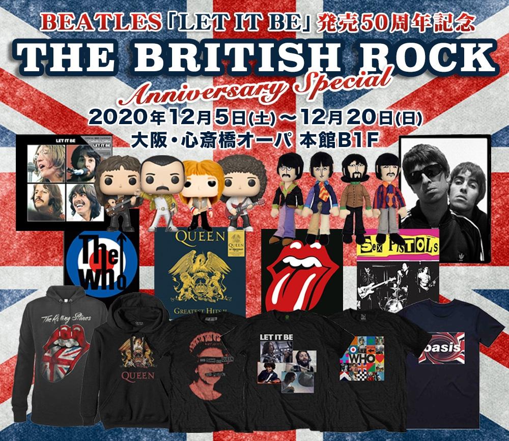 英国ロック・グッズの祭典「THE BRITISH ROCK」 Anniversary SpecialにROLLING STONES初来日30周年を記念してGIMME SHELTER出店決定!