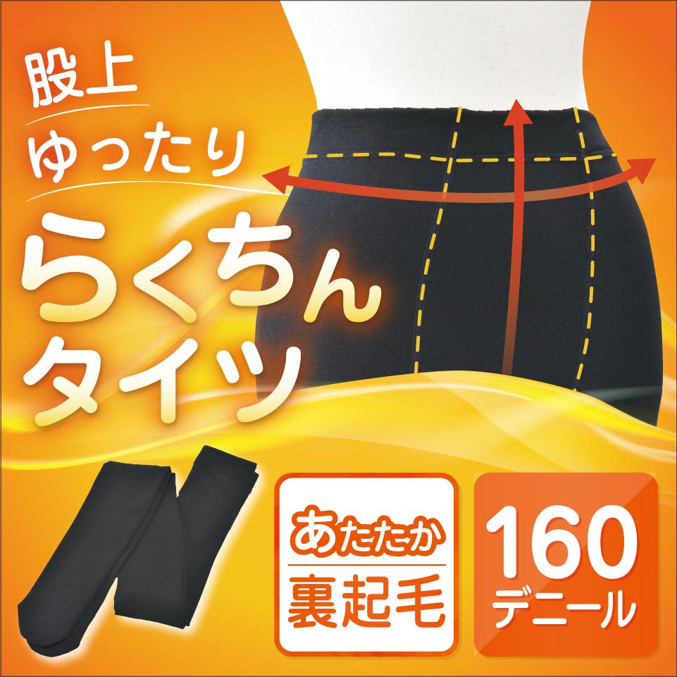 【商品紹介】