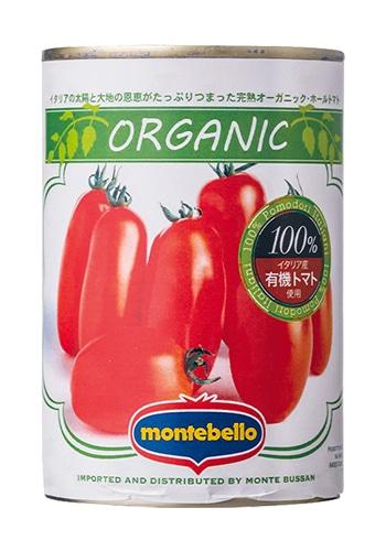 有機ホールトマト/400g