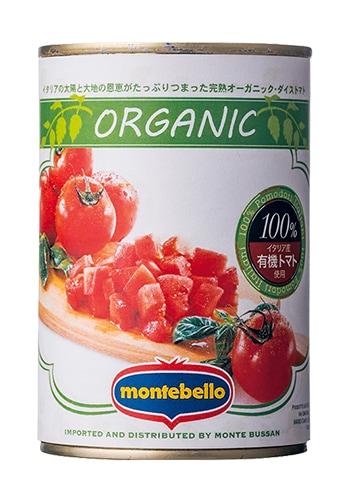有機ダイストマト/400g