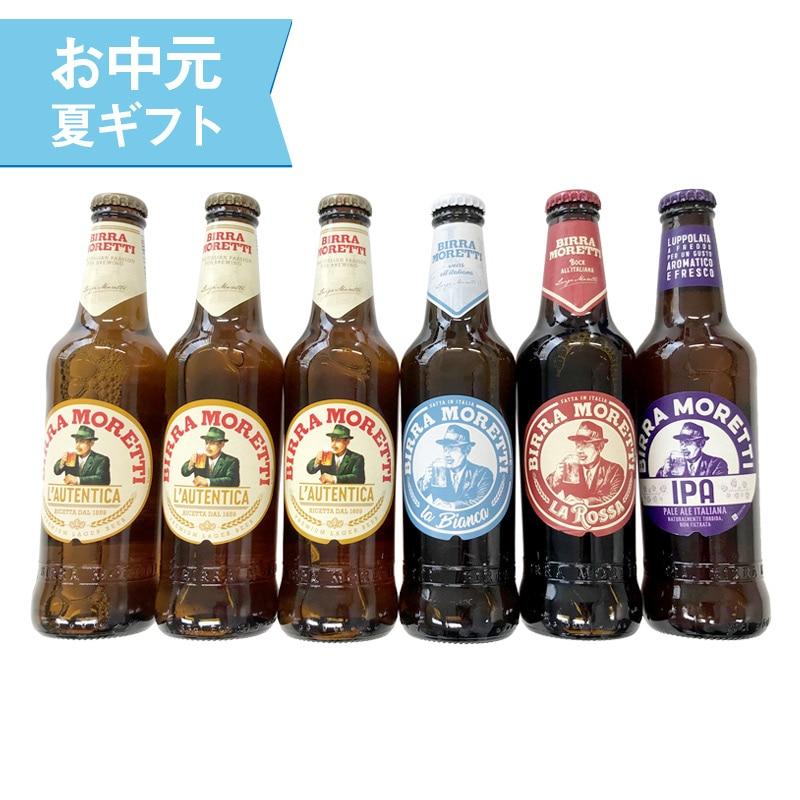 【お中元・夏ギフト2021】 ★ボックス入★モレッティ ビールギフト6本セット