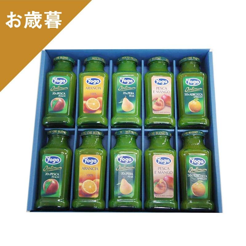 【お歳暮】ヨーガ フルーツドリンクギフトセット /10本セット