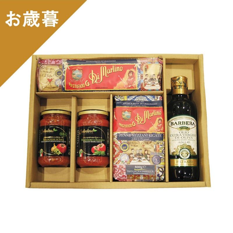 【お歳暮】こだわりイタリア食材のギフトセット /5点セット
