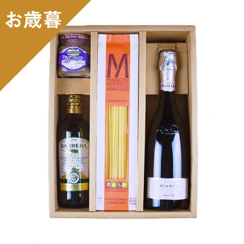 【お歳暮】スパークリング・ジュースとイタリア食材のギフトセット /4点セット