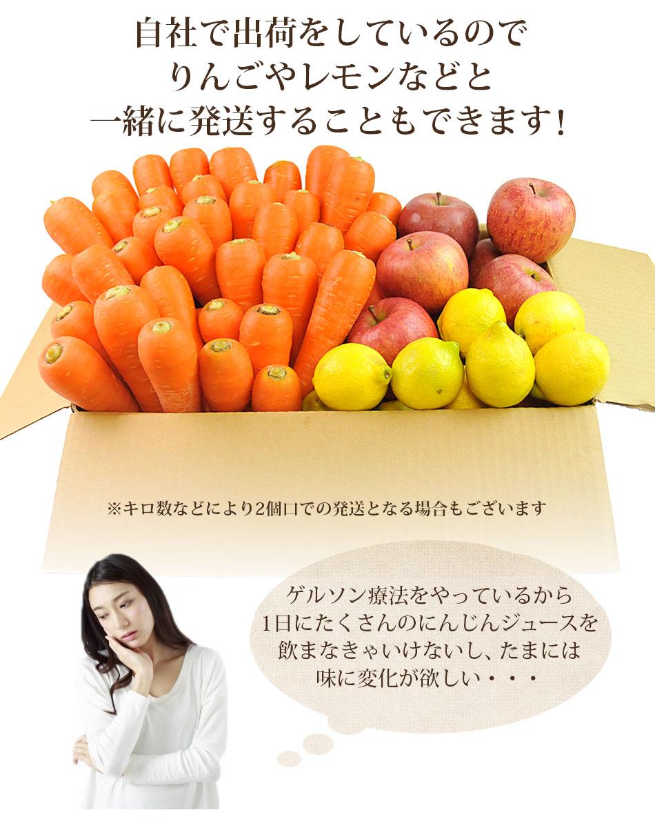 自社で出荷をしているのでりんごやレモンなどと一緒に発送することもできます!