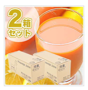 にんじんレモンジュース100ml×90