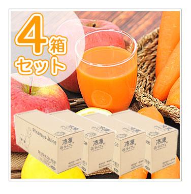 にんじんりんごレモンジュース100ml×120