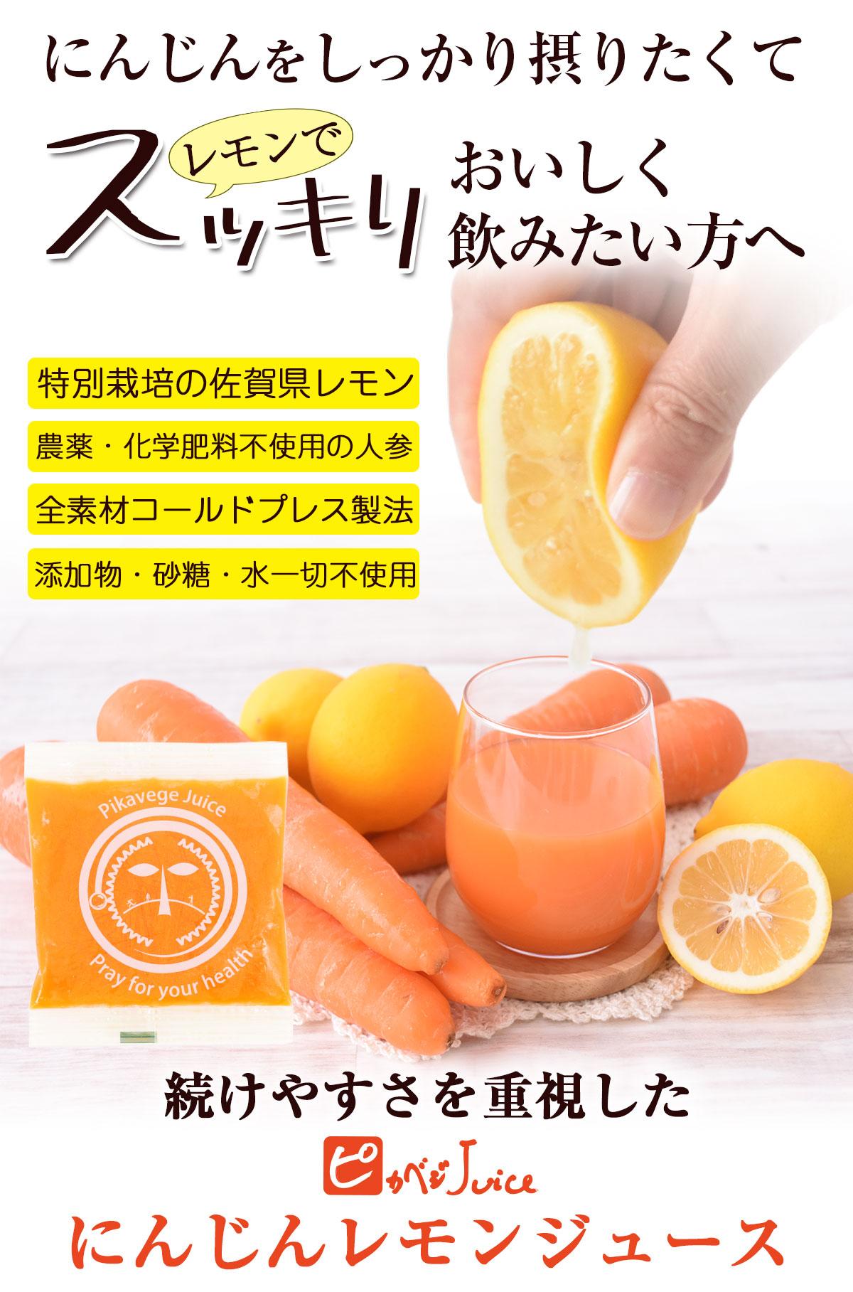 レモンでスッキリおいしく飲みたい方へ