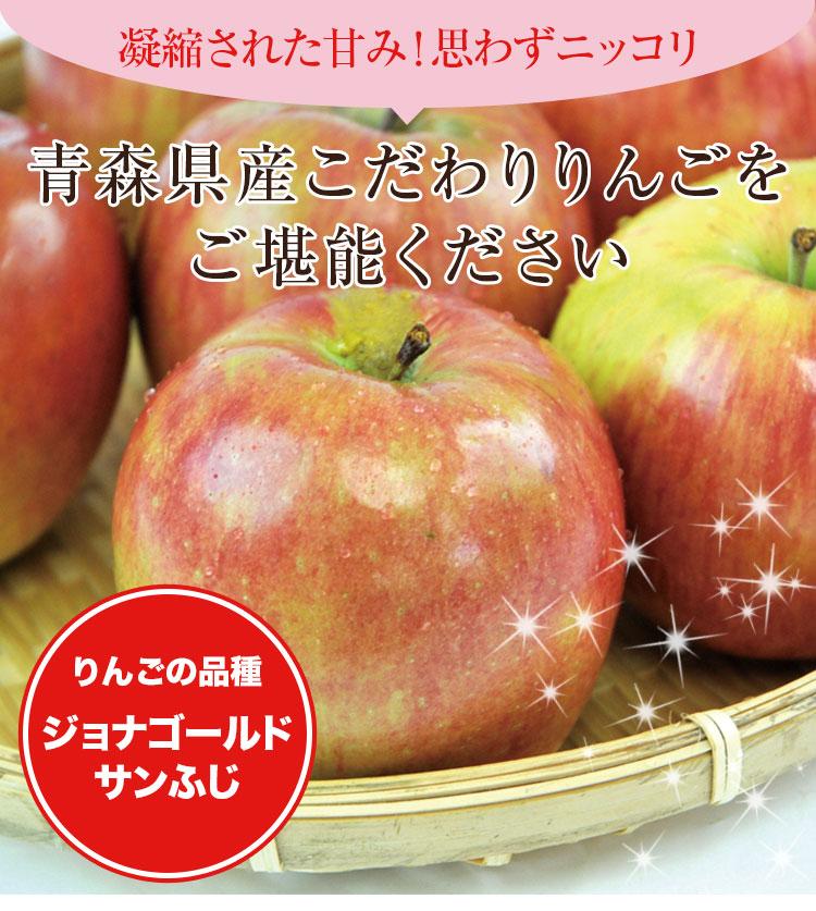 青りんご(トキ)