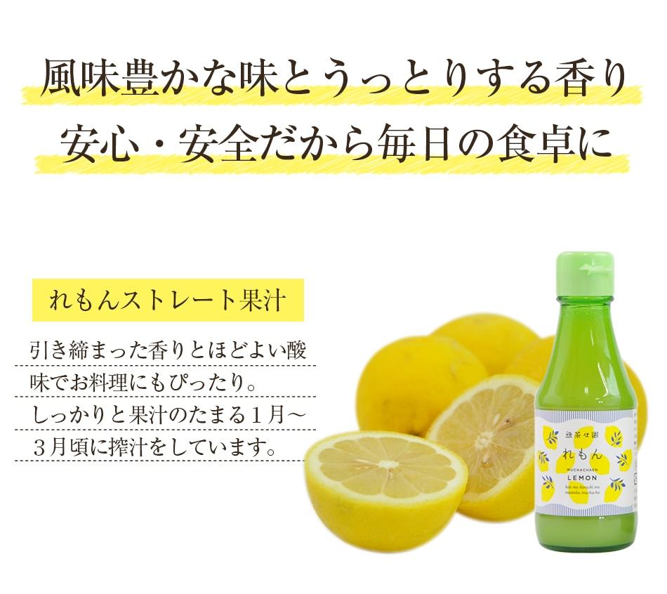 旬のレモンを搾汁し果汁にしました