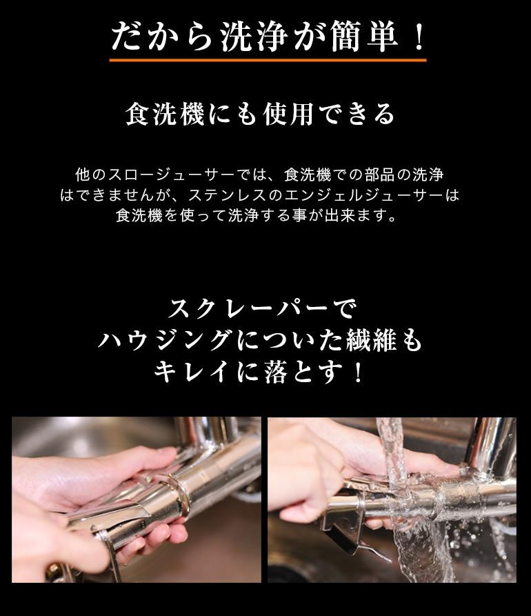 食洗機にも使用できる
