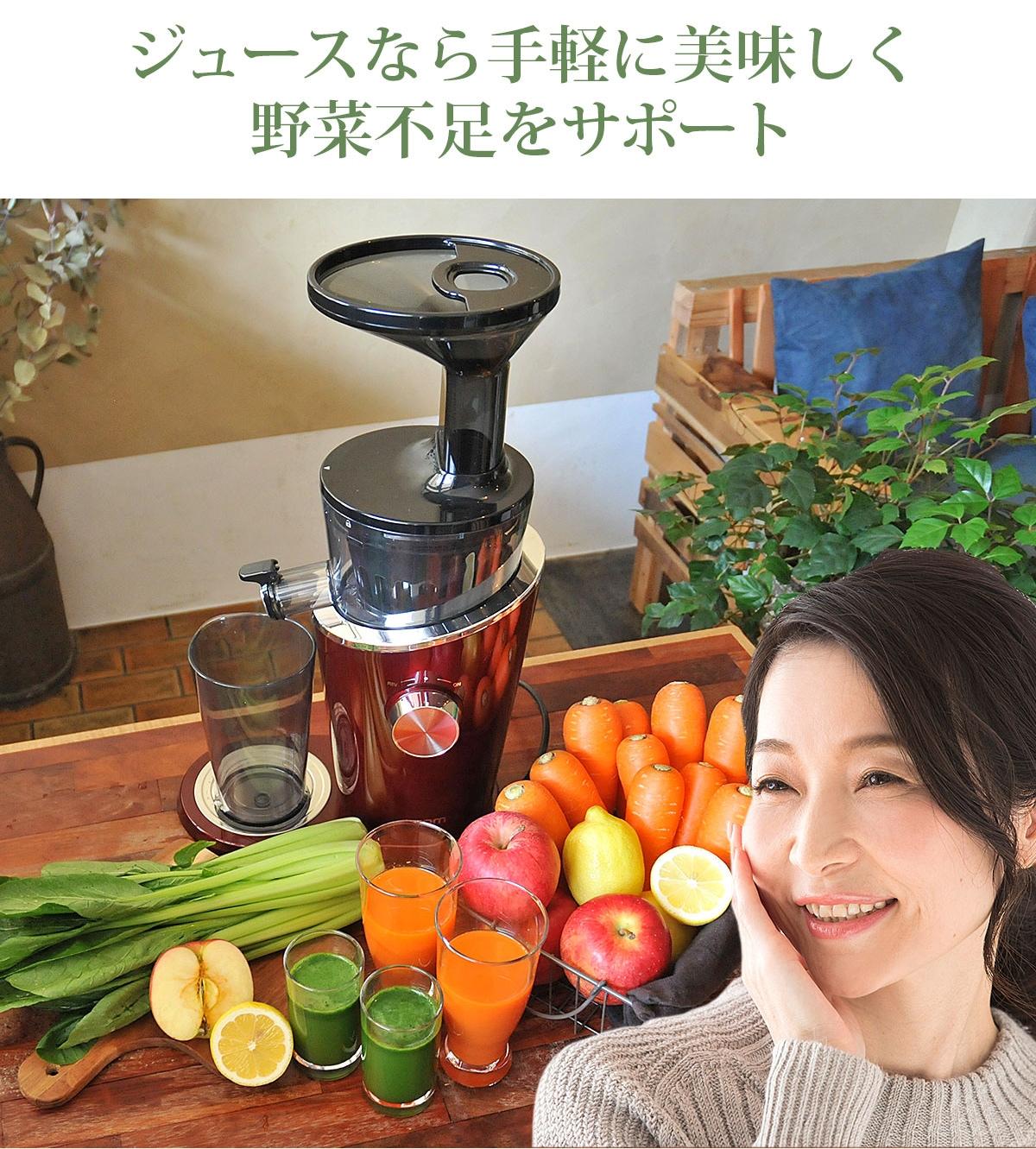 ジュースなら手軽に美味しく野菜不足をサポート