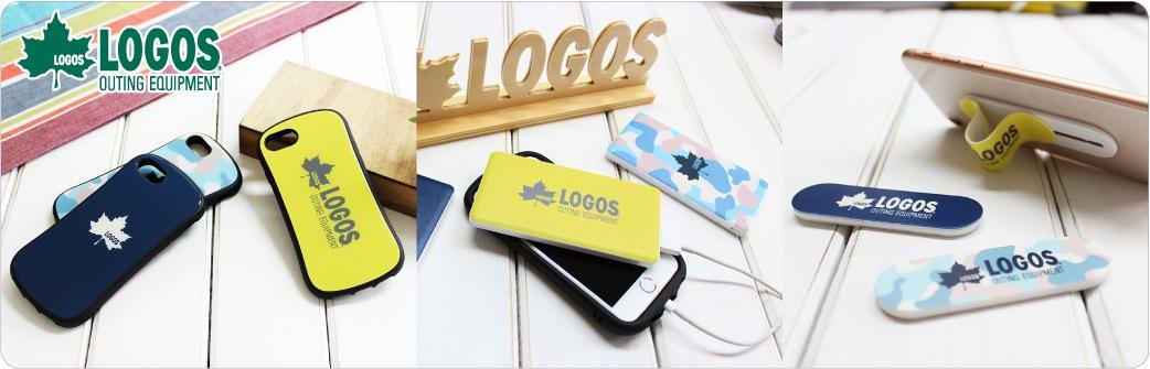 LOGOSモバイル