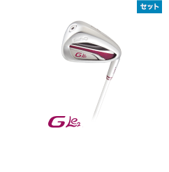 G Le2 アイアンセット
