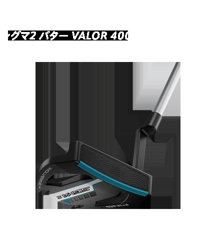 SIGMA 2 VALOR 400