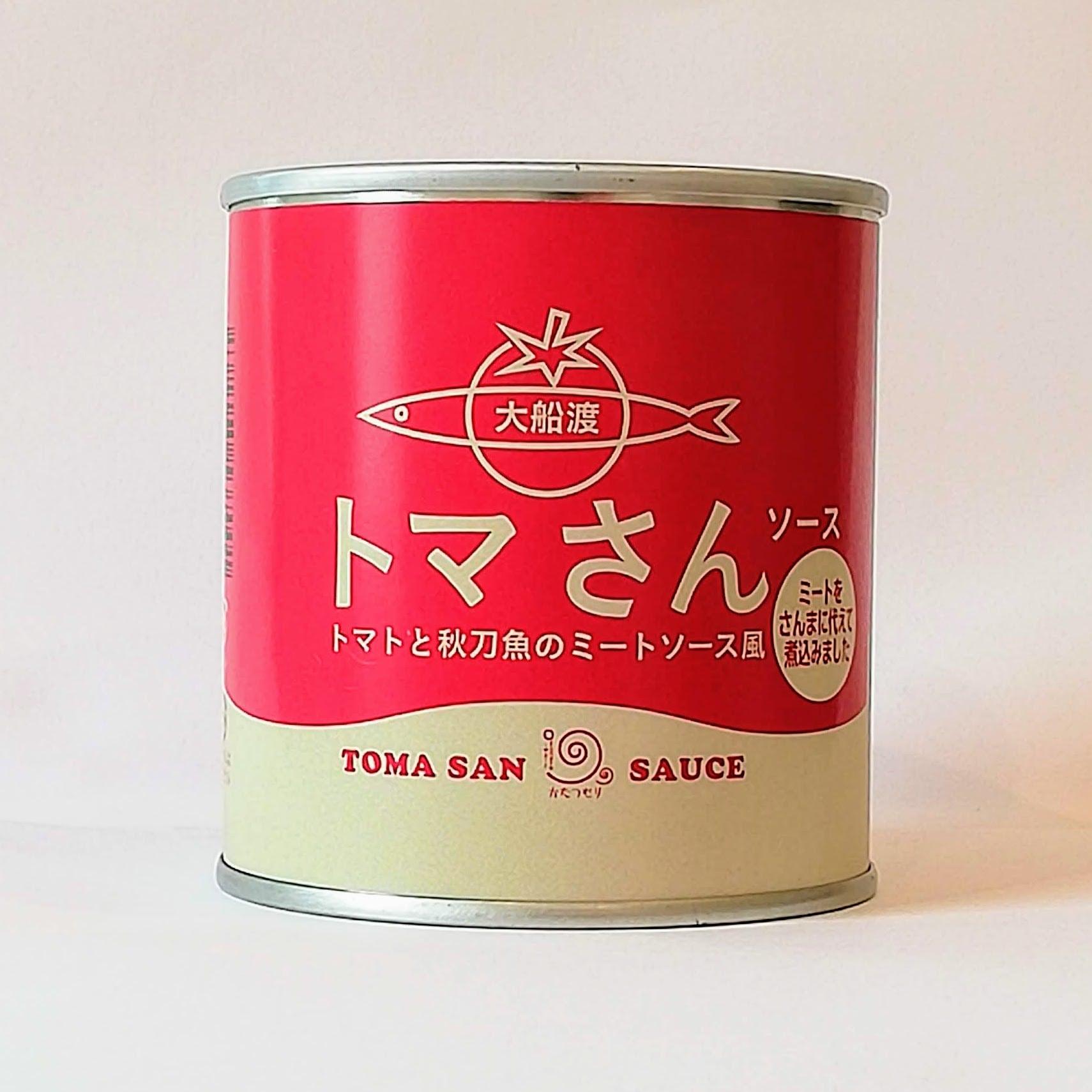 トマさんソース by @かたつむり 1,500円 (税・送料込)