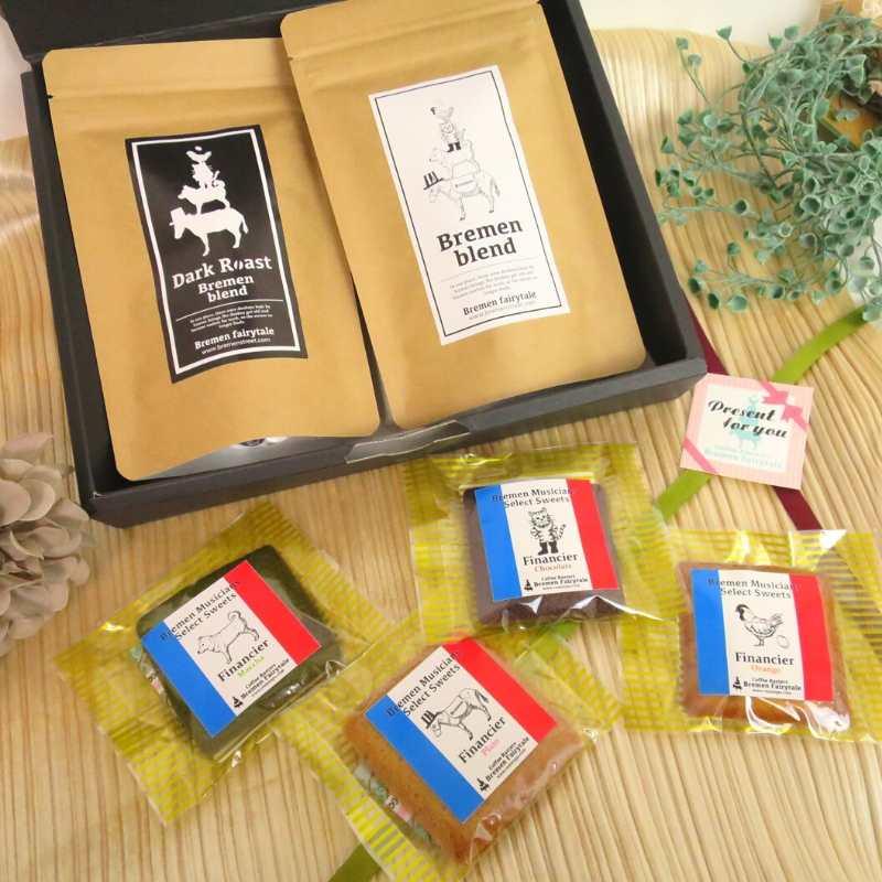 コーヒー&お菓子セット by ブレーメンフェアリーテイル(レジネス) 3000(税込)