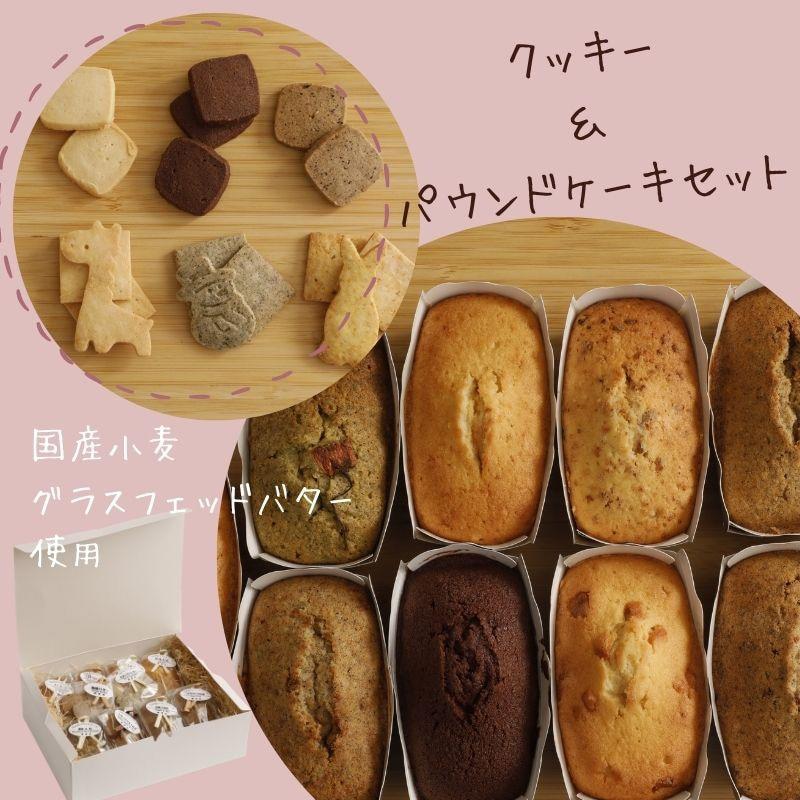 お菓子詰合せ<br>by ひのき工房<br> 2,500円 (税・送料込)