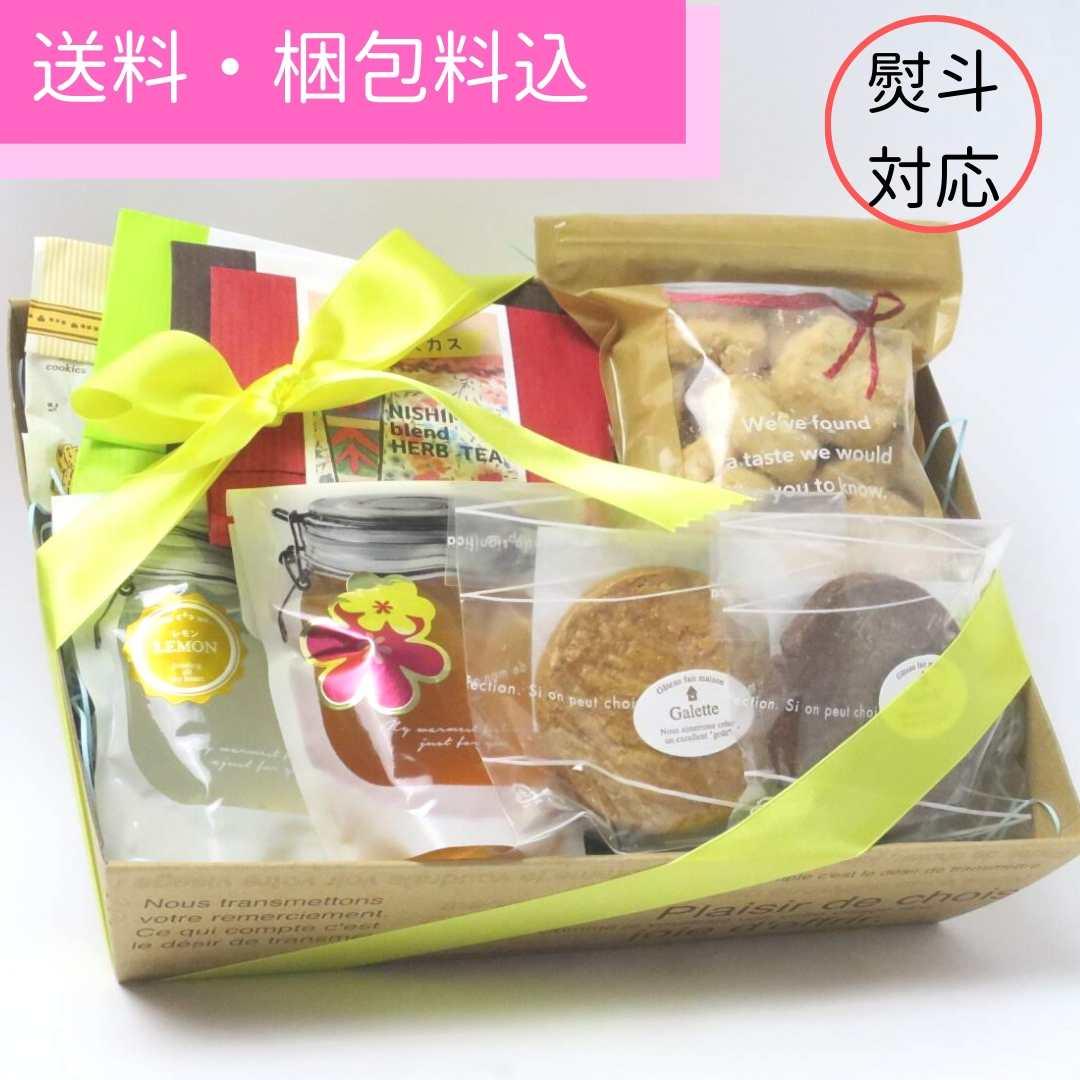 お菓子の詰め合わせ箱ギフト1 by西水元福祉館 3500(税込)