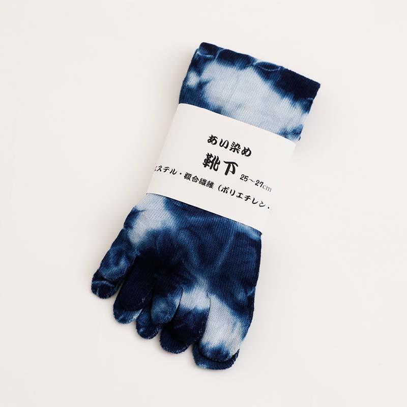【父の日ギフト対応可】藍染靴下 by 作業所スクラム 1,200円 (税・送料込)