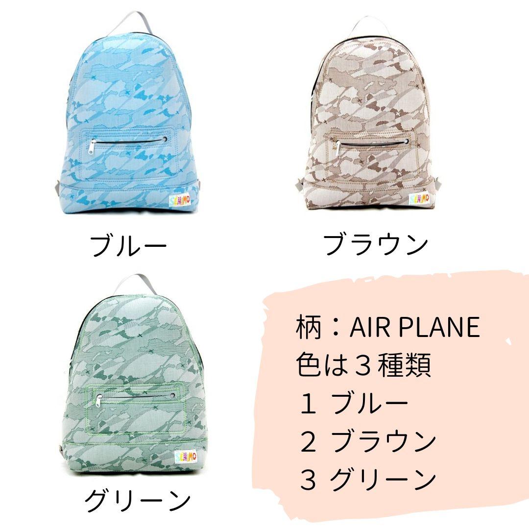 空色デイバッグ (AIR PLANE) by SENIMO(セニモ) 7700(税込)