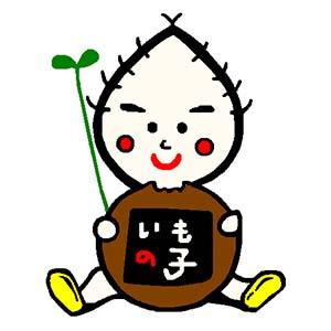 ashita no kai