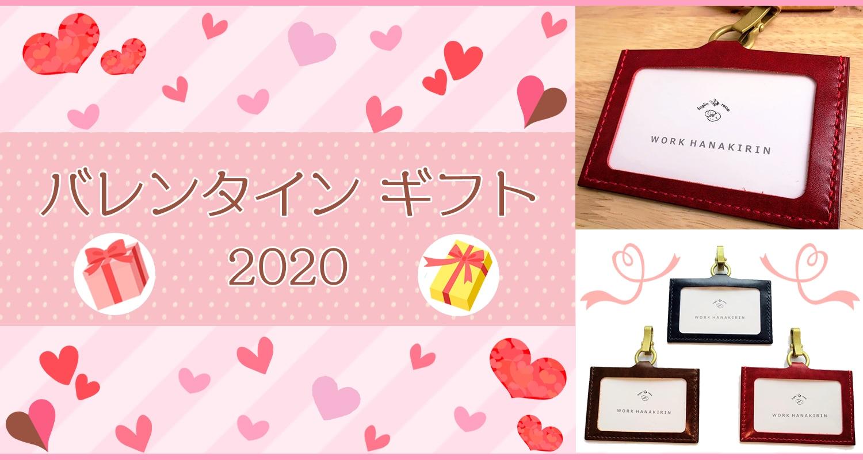 20200110成人キャンペーン