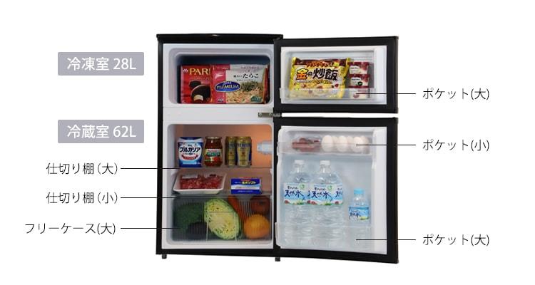 コンパクトで大容量な冷凍室・冷蔵室