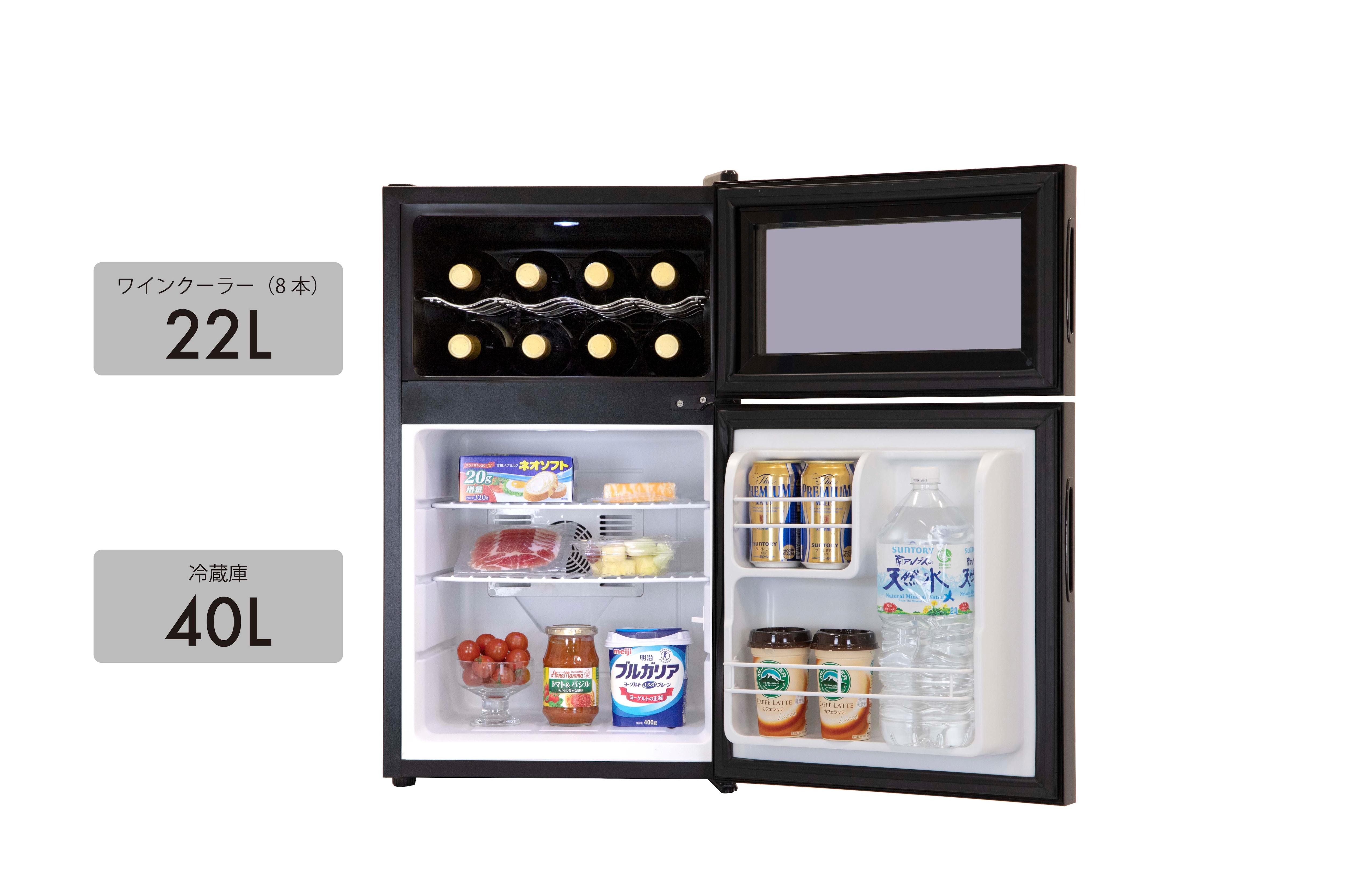 ワインも収納可能な冷蔵庫