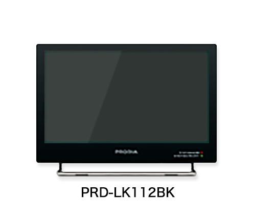 液晶テレビ PRODIA (PRD-LK112BK)